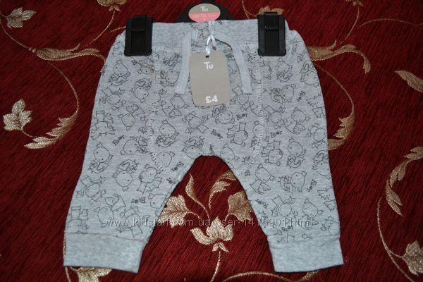 Моднявые штанишки Tu