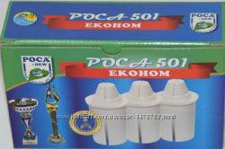 Картриджи Роса 501 Эконом для фильтров Аквафор, Брита, Наша вода