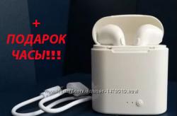 Беспроводные наушники i7s airpods bluetooth блютуз кейс - в Подарок Часы