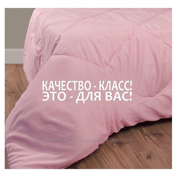 Одеяло стёганое