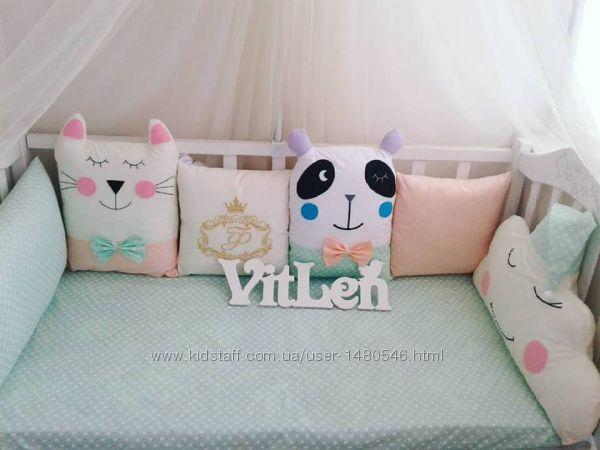 Бортики, защита в кроватку