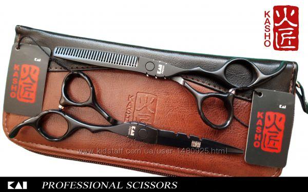 Ножницы парикмахерские профессиональные Kasho 6 и 5, 5 дюймов