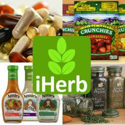 iHerb, Совместные покупки, скидка 5 процентов на весь заказ