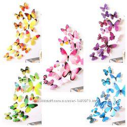 Бабочки на стену, декор комнат стикеры зеркальные бабочки 3D