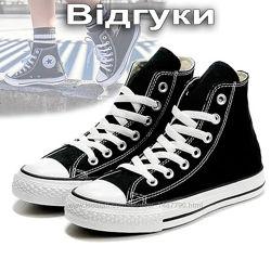 Высокие черные кеды Converse All Star Chuck Taylor женские черно-белые