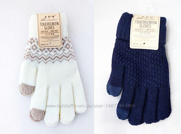 Сенсорные перчатки Touchscreen Gloves iTouch Вязанные для сенсорных экранов