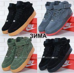 Зимние мужские кроссовки Nike Air Force Winter натуральная замша