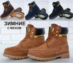 517fe4e5 Зимние мужские ботинки Caterpillar Colorado Fur, 1400 грн. Мужские ...