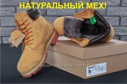 Зимние мужские ботинки Timberland Yellow с натуральным мехом
