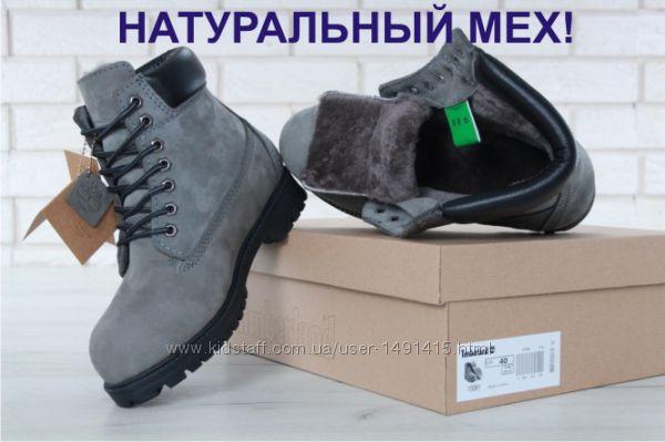 11679066d Зимние женские ботинки Timberland Grey с натуральным мехом, 1830 грн. Женские  ботинки, ботильоны купить Киев - Kidstaff | №27392853