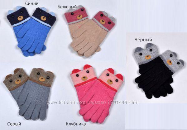 Ассортимент перчатки, варежки, рукавички для мальчиков и девочек