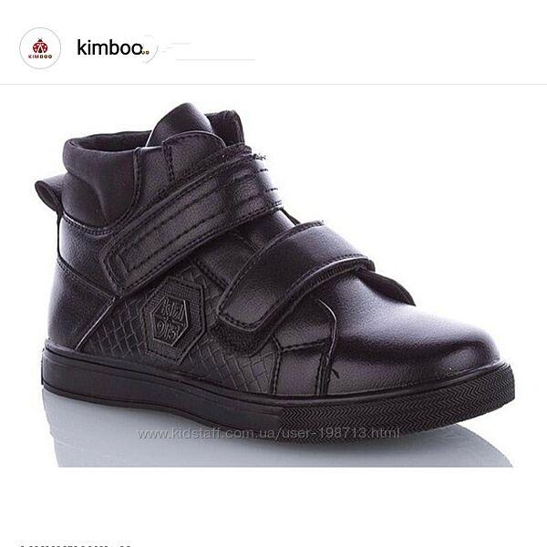 Демисезонные ботинки для девочки р. 36