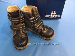 Ортопедические ботинки 4Rest Orto 30 р-р