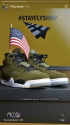Фирменные кросовки с Америки New Balance Jordan Uder Armour