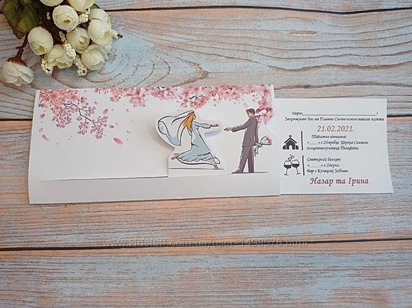 Пригласительные на свадьбу ручной работы