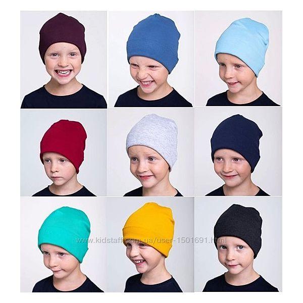 Трикотажная шапка для мальчика. Отменное качество