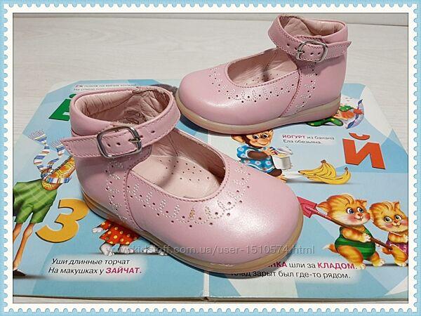 Распродажа кожаные туфельки оригинал Англия Start-rite р.21