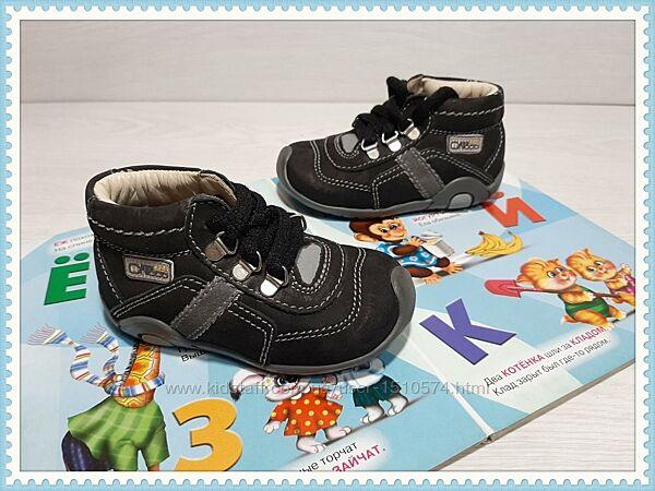Распродажа Кожаные ботиночки Chicco р.20