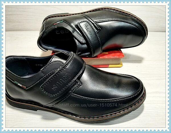 Распродажа Стильные туфли для мальчиков  р.35,37