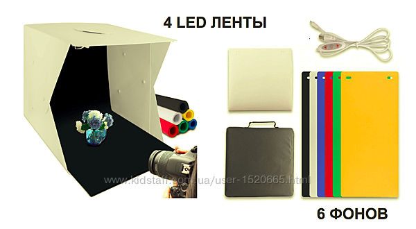 Фотобокс 40см. 4 LED Ленты. 6 Фонов. Регулятор Яркости. В наличии