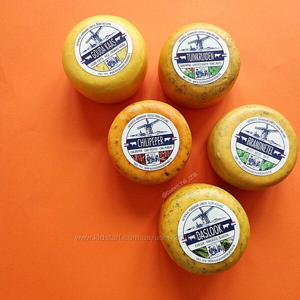 Фермерский сыр Гауда с добавками, Микс вкусов