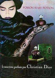 Poison Christian Dior parfum духи Винтаж Франция Легенда