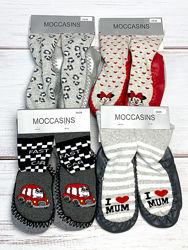 Махровые носки-чешки Bross для девочек и мальчиков
