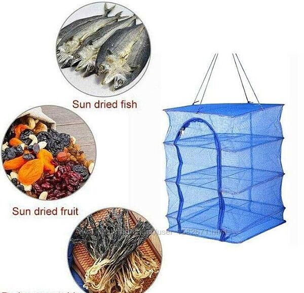 Подвесная сушилка сетка для сушки рыбы овощей фруктов грибов сітка сушарка