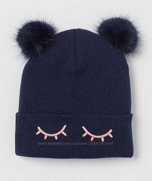 Супер шапочки H&M с меховыми помпонами теплые малышкам