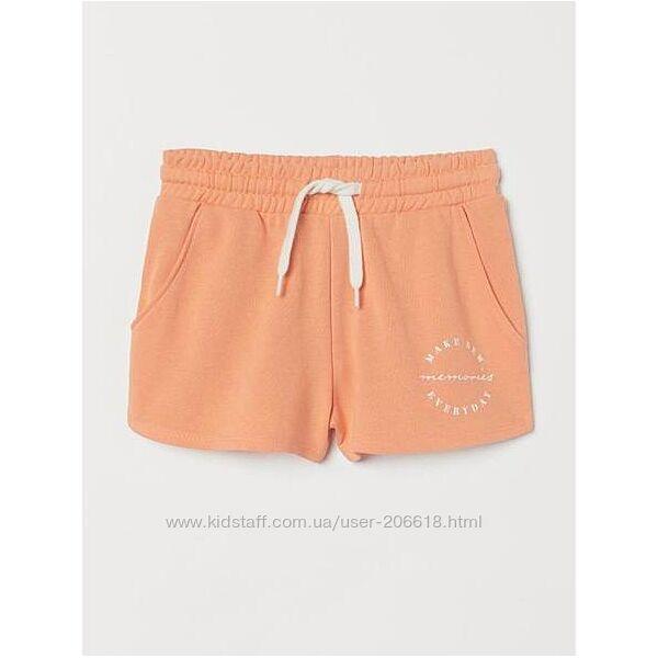 Классные трикотажные шорты H&M девочкам 152 см