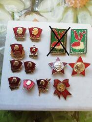 Значки СССР. Коллекция.