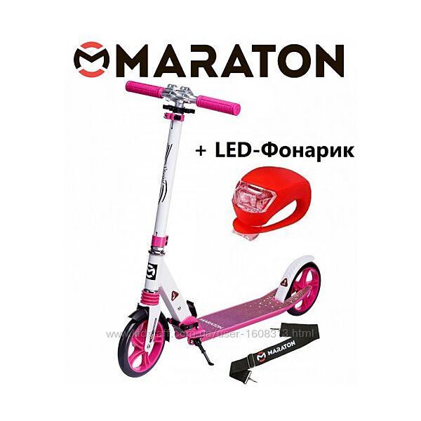 Самокат Maraton Sprint розовый  Led фонарик