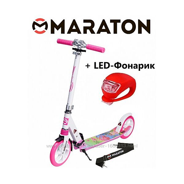 Самокат Maraton Sprint рисунок  Led фонарик