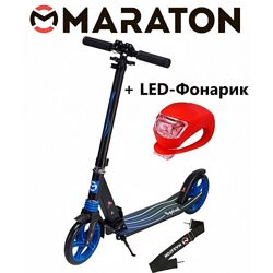 Самокат Maraton Sprint синий  Led фонарик