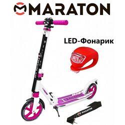 Самокат Maraton Pro розовый  Led фонарик