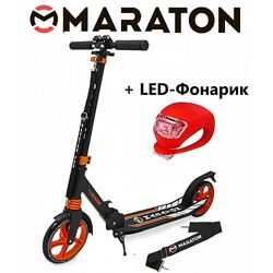 Самокат Maraton Pro оранжевый  Led фонарик