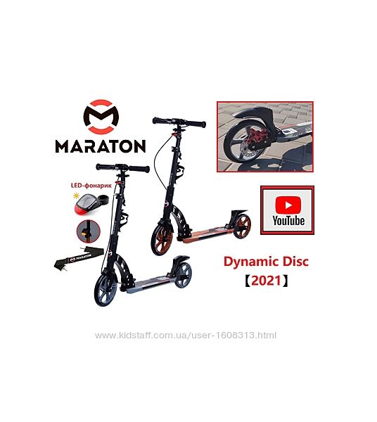 Самокат Maraton Dynamic Disc Дисковый тормоз Видео