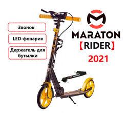 Самокат Maraton RIDER Желтый Фонарик Звонок 2021