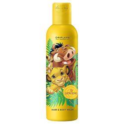 Шампунь для волосся і тіла Disney Король Лев
