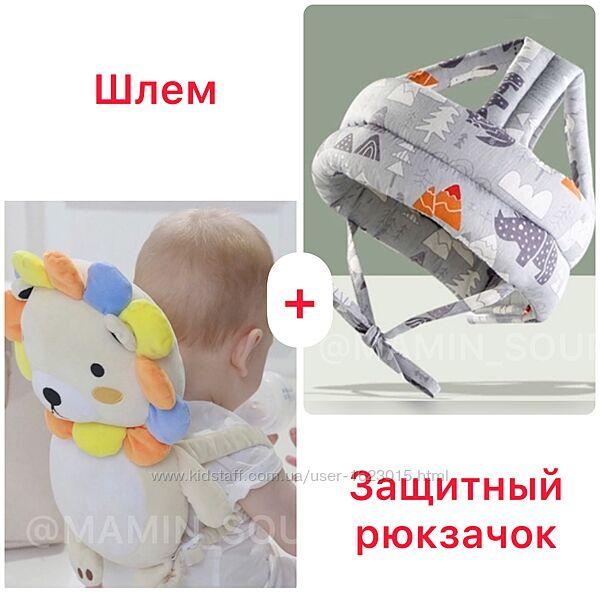 Защита головы малыша шлем шапочка от ударов комплект