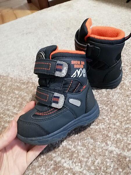 Зимние мембранные ботинки 22 р. 13.5 см по стельке