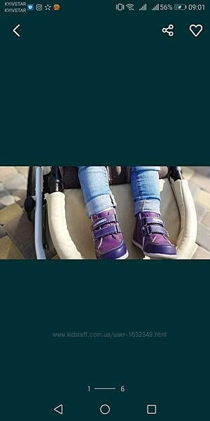 Ботинки для девочки демисезонные кожаные 20 р. Тм фламинго