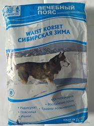Лечебный пояс. Сибирская зима