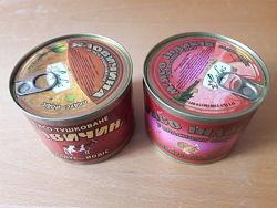 Экологическое диетическое мясо тушенка Ладус-Йодис