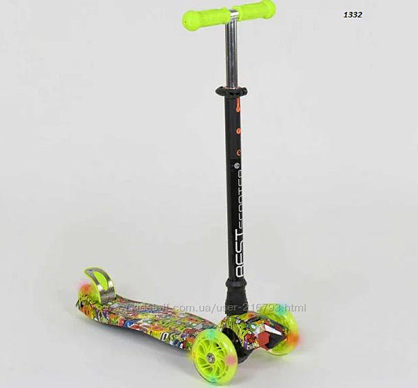 Самокаты детские Best Scooter maxi. Светящиеся колёса.17 расцветок.