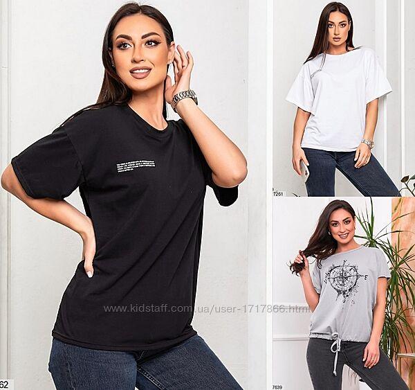 Хлопковая турецкая футболка. Большие размеры 48-54. арт.77642, 77639, 77261