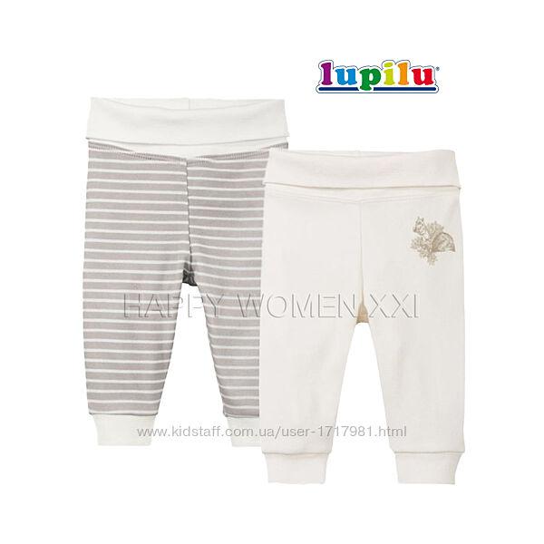 Набор штаны ползунки для девочки 6-12 мес Lupilu штаны трикотажные детские