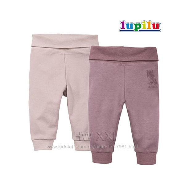 Набор штаны ползунки для девочки 0-2 мес Lupilu штаники для новорожденной