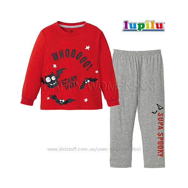 Светящаяся пижама для мальчика 1-6 лет Lupilu домашняя одежда піжама дитяча