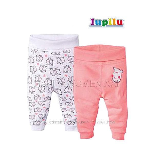 2-6 мес набор штанов для девочки Lupilu ползунки штанці повзунки дівчинка